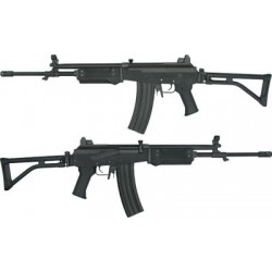 AEG KING ARMS GALIL AR