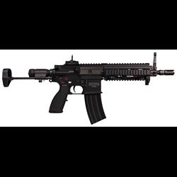 AEG UMAREX HK 416 C
